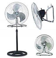 Вентилятор напольный / настольный / настенный 3 в 1 с металическими лопастями | портативный