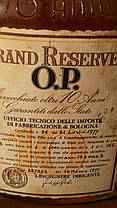 Бренди 1977 года О.Р. Италия винтаж, фото 2