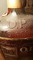 Бренди 1977 года О.Р. Италия винтаж, фото 3
