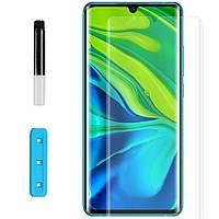 Защитное 3D стекло Nano Optics с УФ лампой для Xiaomi Mi Note 10/Note 10 Pro/Mi CC9 Pro/Note 10 Lite