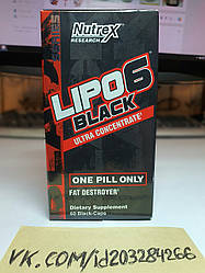 Жиросжигатель Nutrex Lipo 6 Black Ultra Concentrate 60 капсул