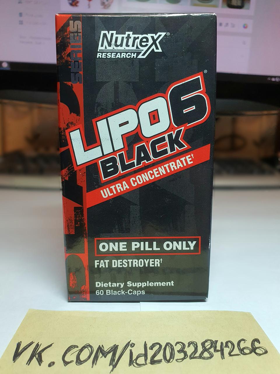 Жиросжигатель Nutrex Lipo 6 Black Ultra Concentrate 60 капсул нутрекс липо
