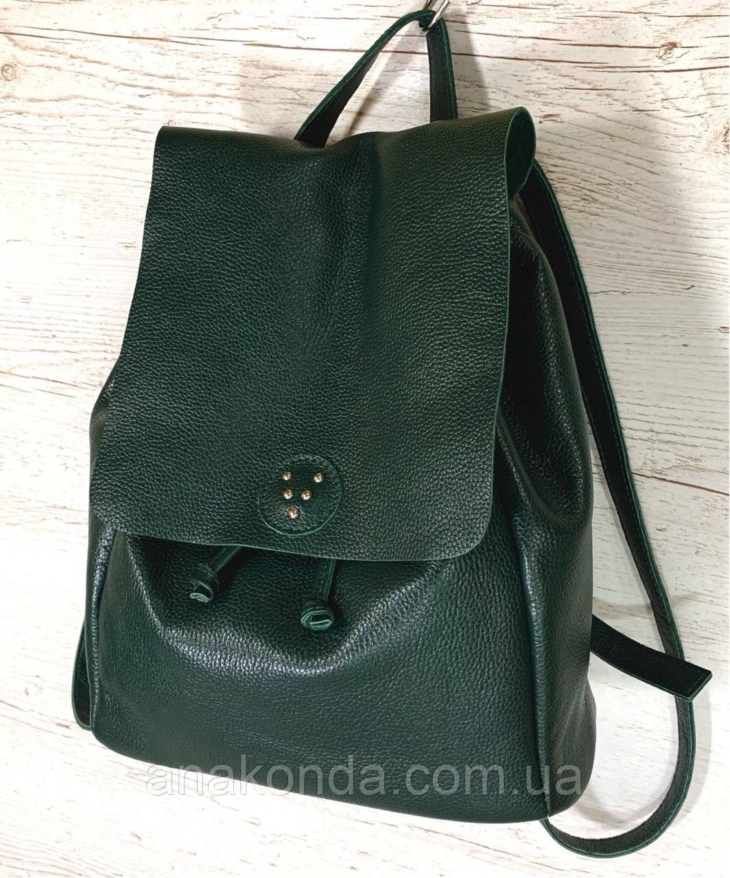 662 Натуральная кожа Городской А-4+ рюкзак кожаный зеленый рюкзак женский из натуральной кожи зеленый А4+