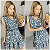 Сукня з софта з квітковим принтом жіноче ПОПЕЛЯСТО-ГОЛУБЕ (ПОШТУЧНО)