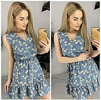 Платье из софта с цветочным принтом женское ПЕПЕЛЬНО-ГОЛУБОЕ (ПОШТУЧНО)