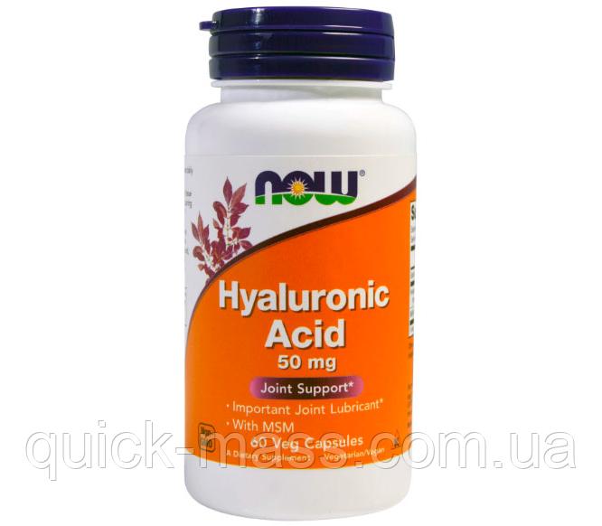 Гиалуроновая кислота NOW Hyaluronic Acid 50mg 60caps