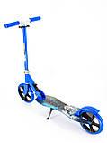 Самокат детский двухколесный, складной Scooter Select Style 016, городской, большие колеса, Синий, фото 2