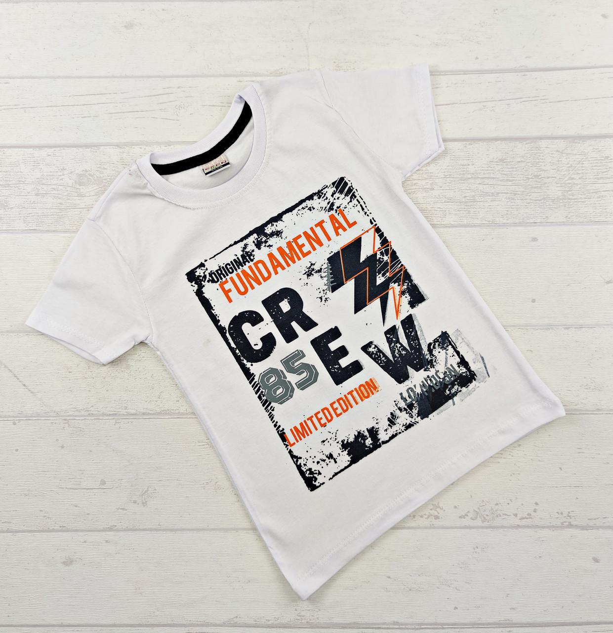 Детская футболка для мальчиков 5,6,7.8 лет.