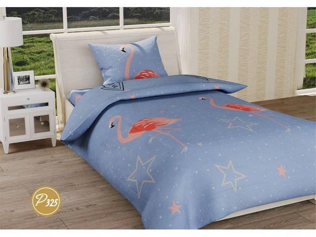 Комплект постільної білизни Leleka-textile полуторний ранфорс підлітковий арт.Р-325, фото 2