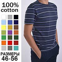 Размеры:48,50,52. Мужская футболка 100% хлопок - темно-серая