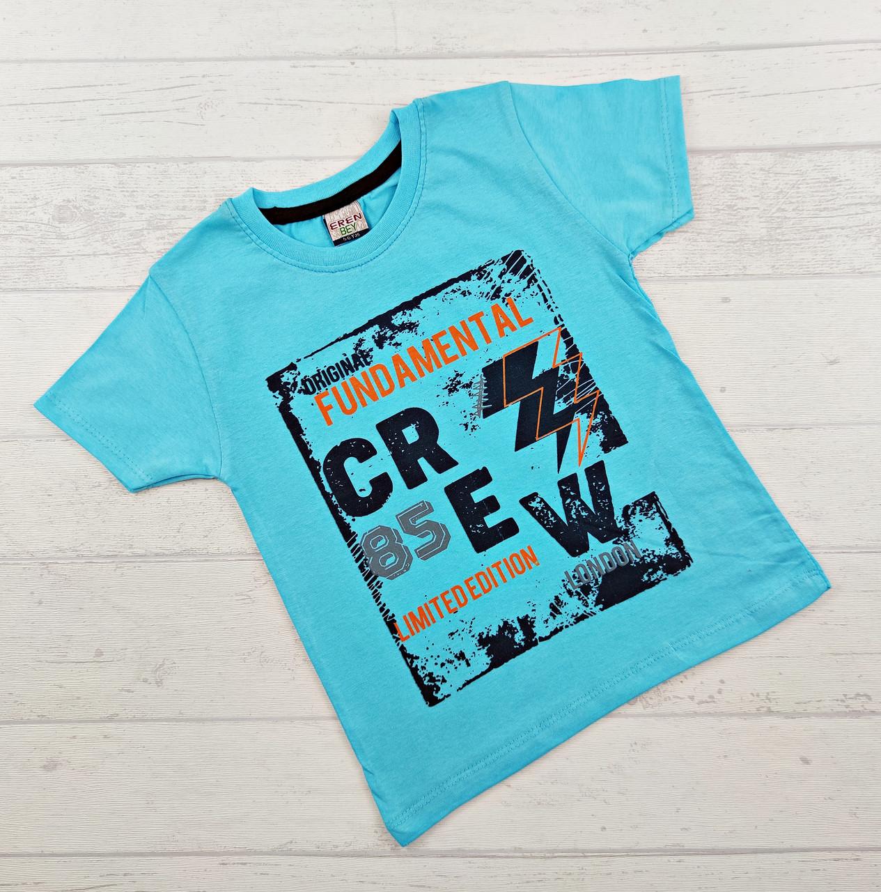 Детская футболка для мальчиков 5,6,7.8 лет.: продажа, цена ...
