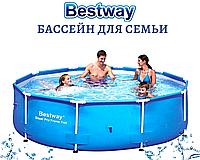 Каркасный бассейн BestWay 4678 л, 305см х 76 см., фото 1