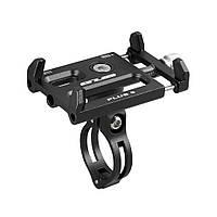 Тримач телефона на велосипед GUB PLUS 8 алюміній чорний