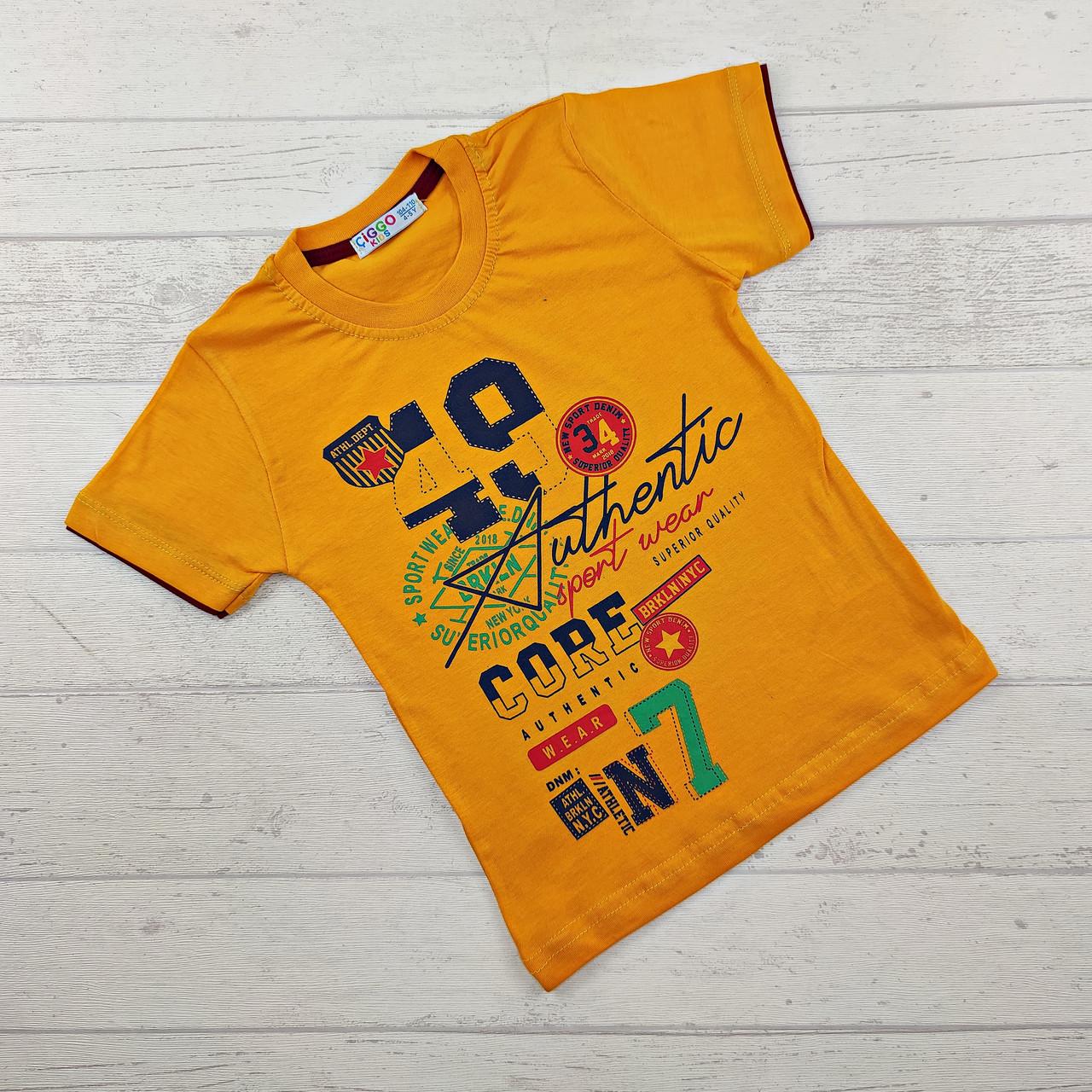 """Дитяча футболка для хлопчиків 5,6,7.8 років. """"49"""""""