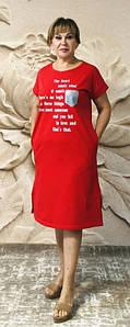 Платье-туника из хлопкового трикотажа с коротким рукавом 46-58 р