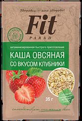 Каша овсяная ФитПарад вкус Клубника пакет-саше (35 грамм)