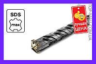 "Бур SDS-max Intertool - 40 х 800 мм, ""Quadro"" (АРТИКУЛ SDM-4080)"