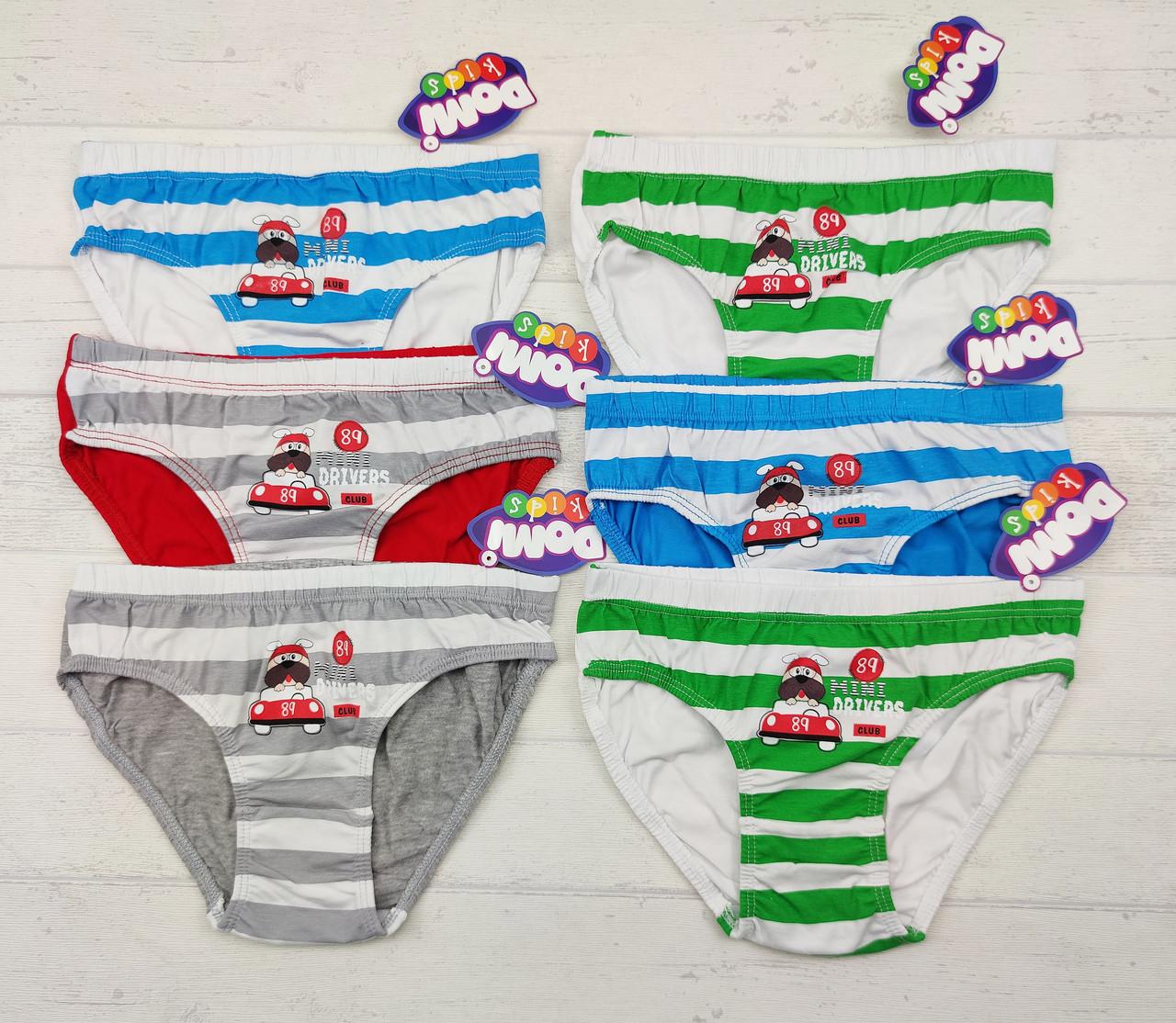 Детские трусики плавки для мальчиков 6-7 лет 65581612767 ...