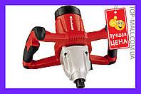 Миксер Einhell - TC-MX 1400-2 E Classic|артикул-4258550
