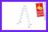 Лестница трансформер Intertool - 4750 мм х 4x4 ступеней,Лестница стремянка, лестницу стремянку, испытание лестниц +и стремянок, лестницы стремянки