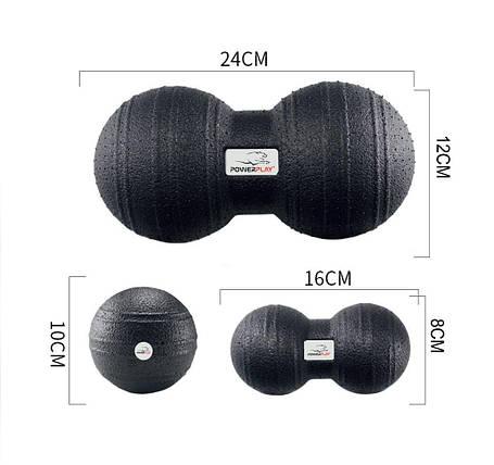 Набор массажных мячиков, мяч-орех, мяч арахис PowerPlay 4007 3 шт, фото 2