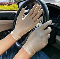 Женские атласные перчатки. Размер универсальный. Бежевые
