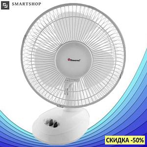 Вентилятор настольный DOMOTEC MS-1623 - Качественный вентилятор с прищепкой, 2 режима (s303)