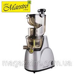 Соковыжималка шнековая Maestro MR-807, 240 Вт.