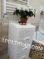 Комод пластиковый Ажур белый с закрытыми стенками белый, на 4 ящика. Efe (Эфе) Украина