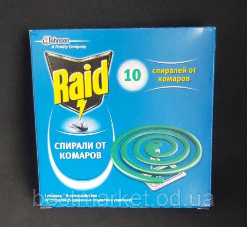 Спирали от Комаров Raid в Упаковке 10 шт