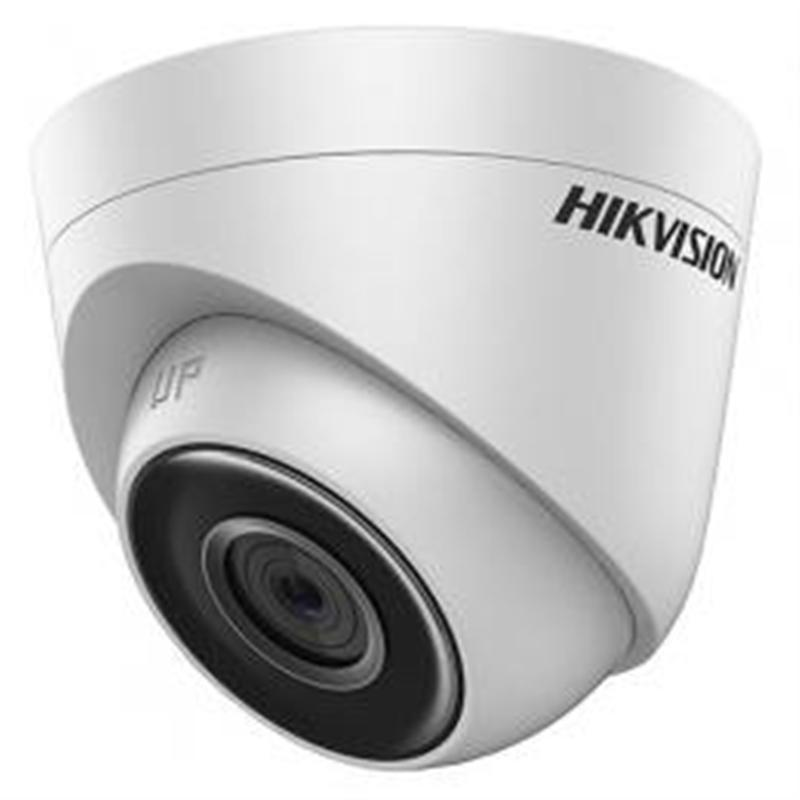 IP камера Hikvision DS-2CD1321-I(E) (4 мм)