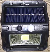 Уличный LED светильник большой фонарь на солнечной батарее с датчиком движения CcLamp