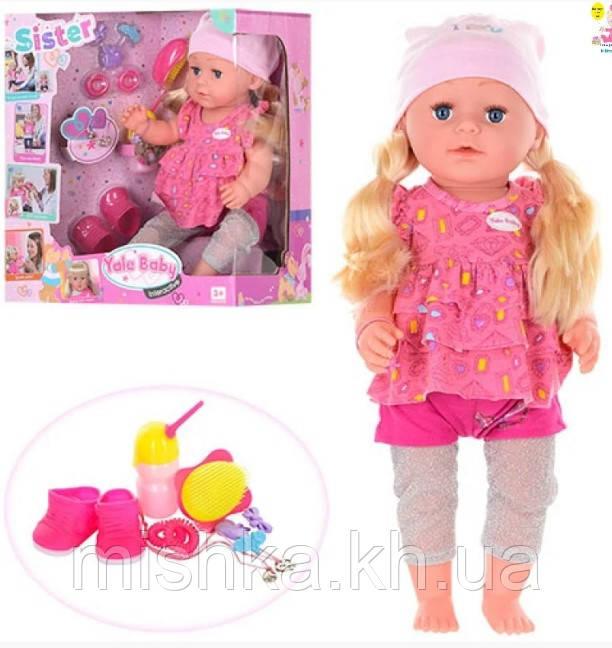 """Красивая кукла для девочки """"Sister"""", 42 см"""