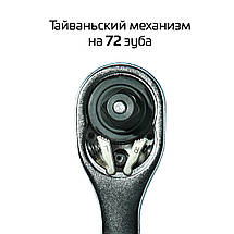 "Набор инструментов 110 ед. STORM, 1/2"", 1/4"", Сr-V INTERTOOL ET-8110, фото 2"