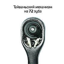 """Набор инструментов 1/2"""" & 1/4"""", 56ед., Cr-V STORM INTERTOOL ET-8056, фото 2"""