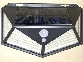 Уличный LED светильник большой фонарь на солнечной батарее с датчиком движения
