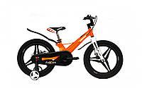 ARDIS FALCON X 18 BMX MG