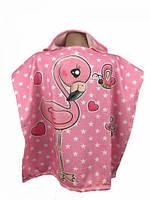 Детское пончо Merzuka фламинго 1
