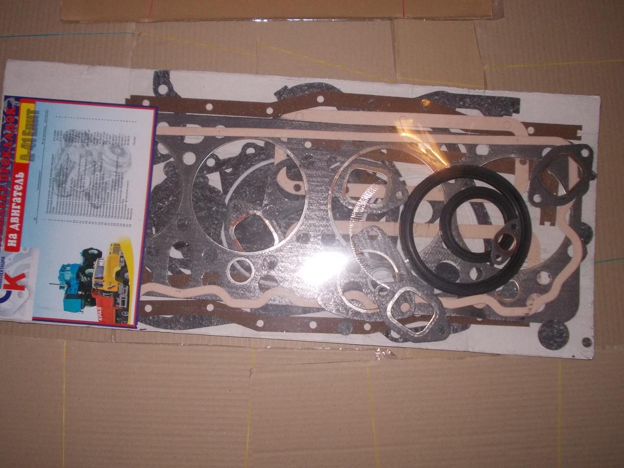 К-т прокладок А-41 двигателя (полный)