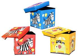 Коробка для игрушек - пуф 30*30*30см