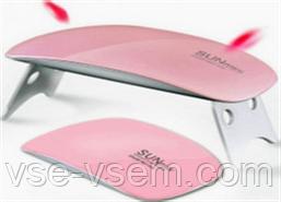 Сушарка Lamp SUN Mini 6W Сан Міні LED+UV LED лампа для полімеризації гель-лаку
