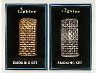 PZ15-118 Подарункова запальничка LIGHTER