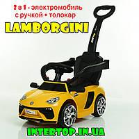 Детский электромобиль-толокар 2 в 1 с ручкой и кожаным сиденьем, Lamborgini M 3591L-6 желтый. Детская машинка