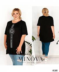 Яркая длинная футболка-туника батал размер: 54-56,58-60,62-64,66-68