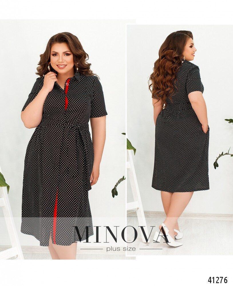 Летнее женское платье - рубашка размеры 52.54.56.58.60.62