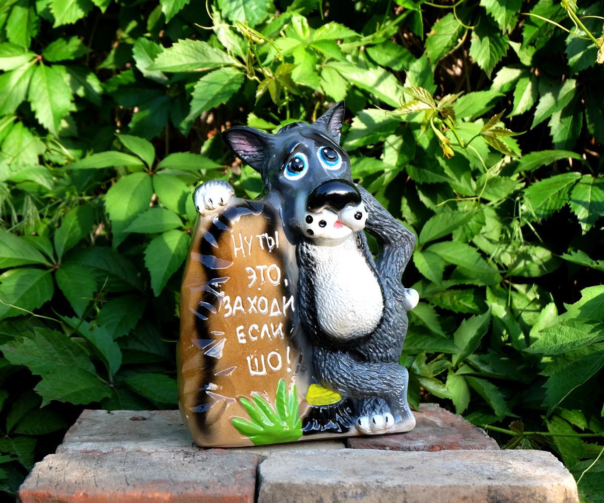 Волк с камнем малый 28 см керамика - садовая фигура