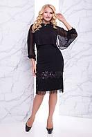 """Женское нарядное платье черное """"XS"""" (19645.1.1)"""
