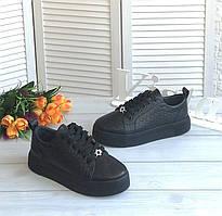 Чорні шкіряні кеди фабрична взуття