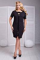"""Женское нарядное платье черное """"XL"""" (19795.2.1)"""
