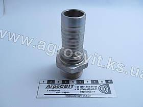 """Штуцер AGR 1""""-11  (под шланг dу=25 мм.)"""